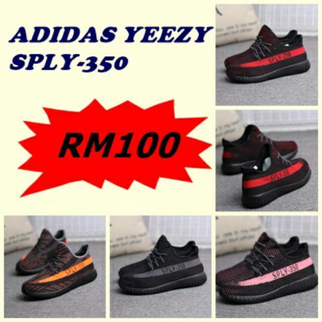 superior quality 63915 ffd33 Adidas Yeezy Sply-350