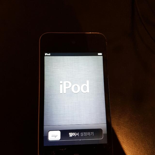 Apple iPod - Factory Reset