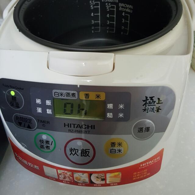 保存良好少用沒壞多功能坎煮Hitachi日立 極上對流 電鍋 蒸煮 幾乎都沒用  因為都在國外工作 用不到