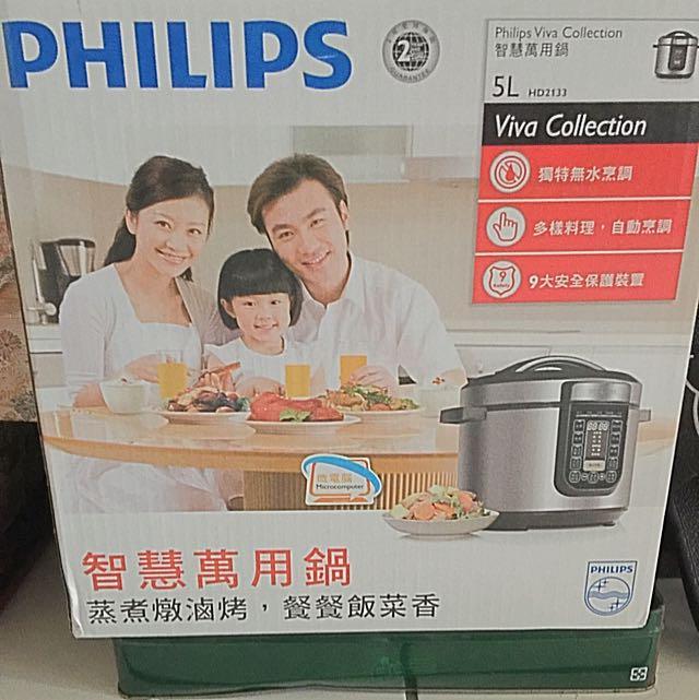 Philips飛利浦智慧萬用鍋