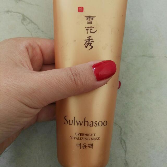 Sulwhasoo 雪花秀 Overnight Mask Made In Korea (Best For Combination Or Oily Skin)