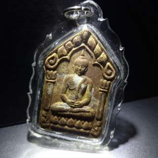 Thai Khun Paen Amulet
