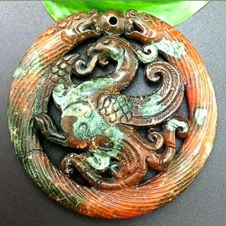 Old Chinese Jade Pendant
