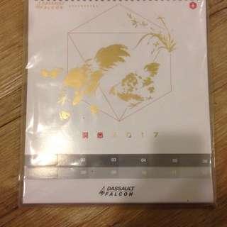 2017年曆