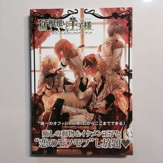 Beast Master And Prince Fan Book