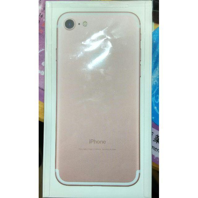 [全新未用過] 尾牙抽中 港機 Apple iPhone 7 128GB 玫瑰金,非 iPhone 7 plus