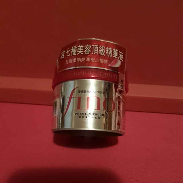 Fino 高效滲透護髮膜 50g