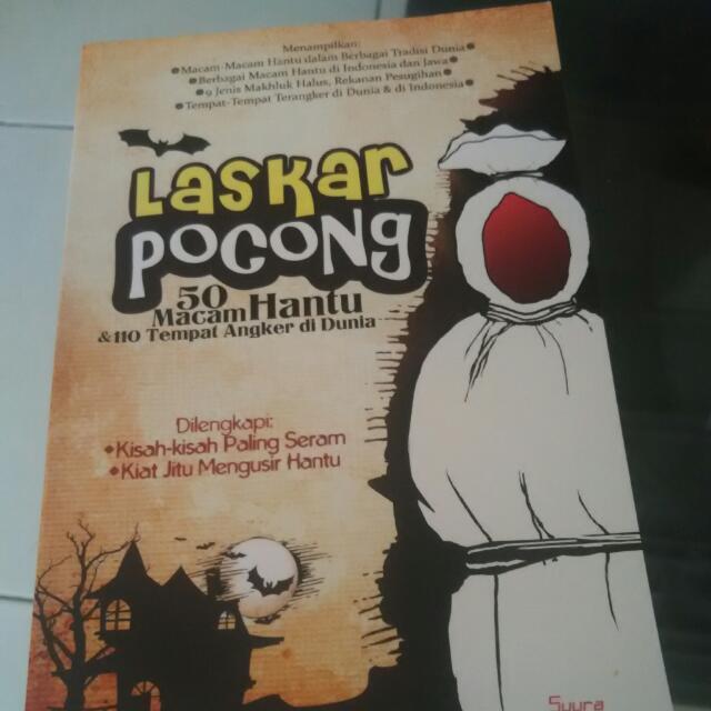 Laskar Pocong