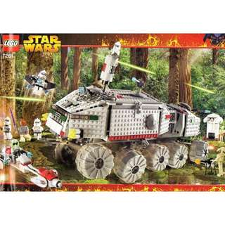 Star Wars Lego Clone Turbo Tank 7261