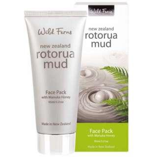 Rotorua Mud Face Pack with Manuka Honey 95ml