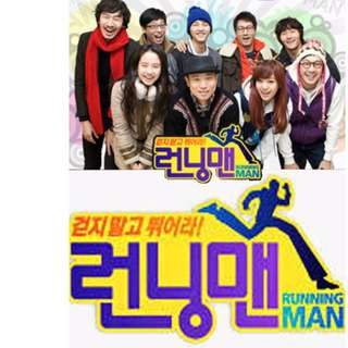 dvd burn Running Man Malaysia external hardisk