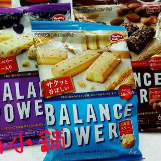🌹現貨🌹日本Balance Power好吃低熱量營養代餐能量棒