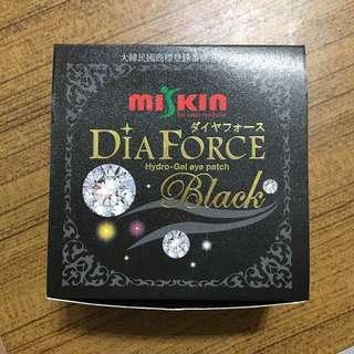 [現貨] 韓國 Miskin Dia Force Black 眼膜