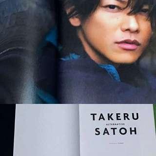 "Satoh Takeru ""ALTERNATIVE"" Photobook"