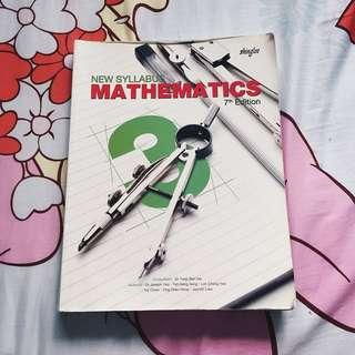 e math TBs