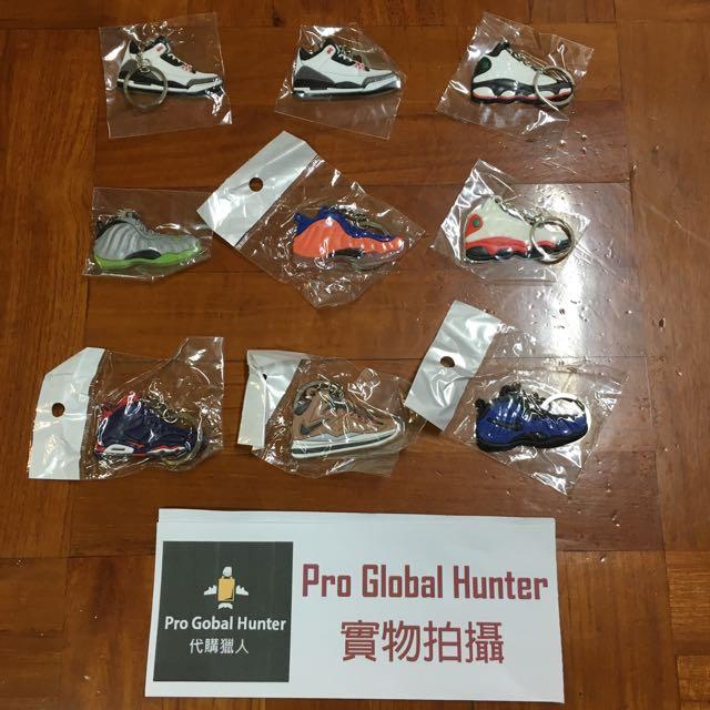 Air Jordan,Nike,Yeezy 鎖鑰扣