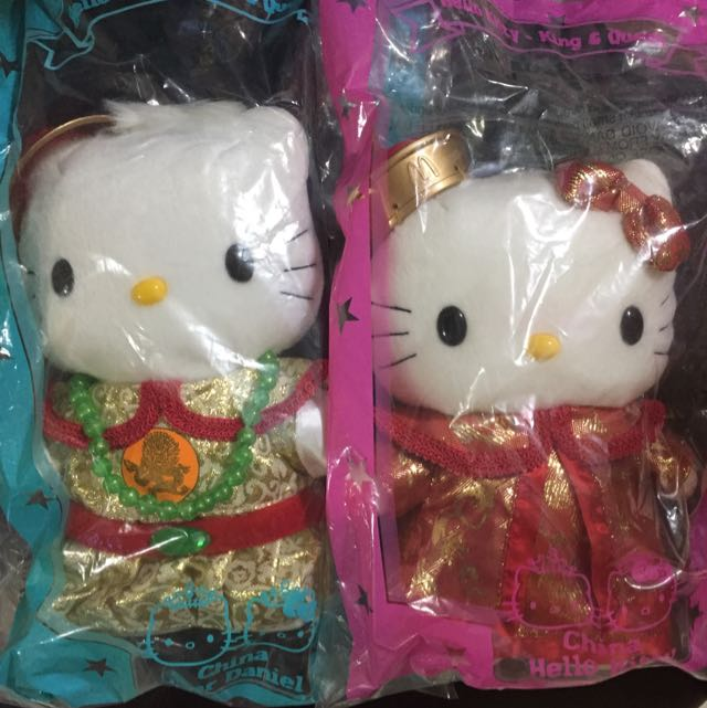 Hello Kitty Sanrio Plush Doll China King And Queen Wedding Mcdonald