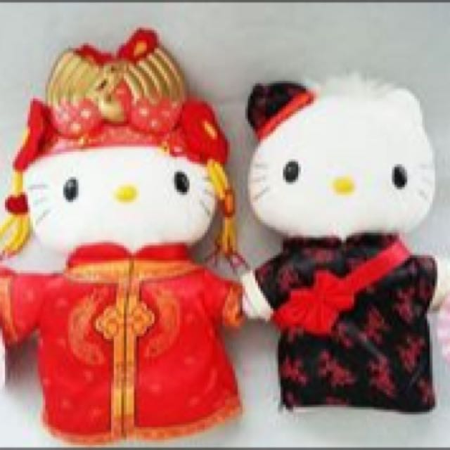 Hello Kitty Sanrio Plush Doll Chinese Traditional Wedding Mcdonald