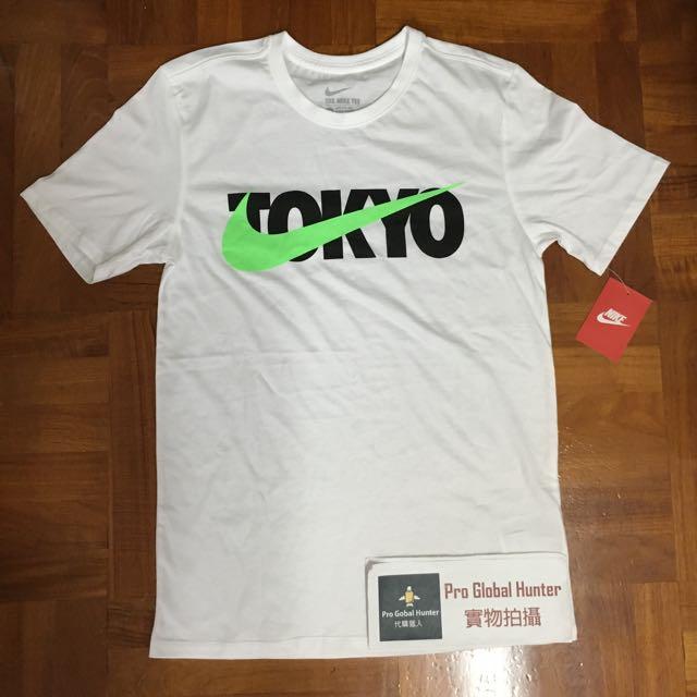 Nike Tokyo Dri-Fit T-Shirt