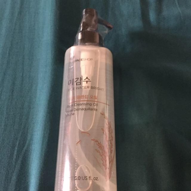 The Face shop Cleansing Oil