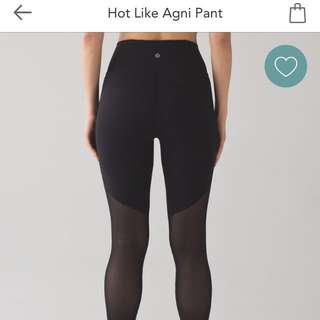 Lulu Mesh Pants