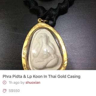 Fake Amulets To Trade Beware