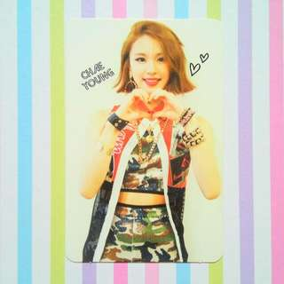 TWICE The Story Begins TSB (Type Red/Adult) Photocard - Chaeyoung