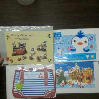 7.8年級生 懷念聖誕卡片