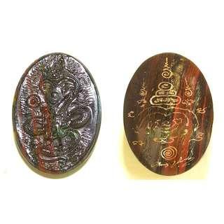 Phra LP Thaud Tudung Roon Reak / 1st batch (Tiger Stone) ^__^Rare^__^