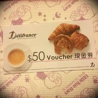 Delifrance $50 Voucher 現金卷