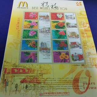 Taiwan Limited Edition Stamps