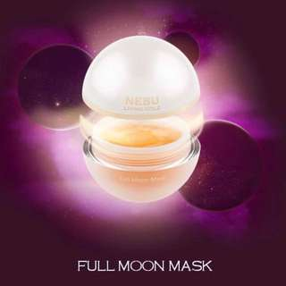 75%off AOGI Nebu Living Gold Full Moon Face Mask