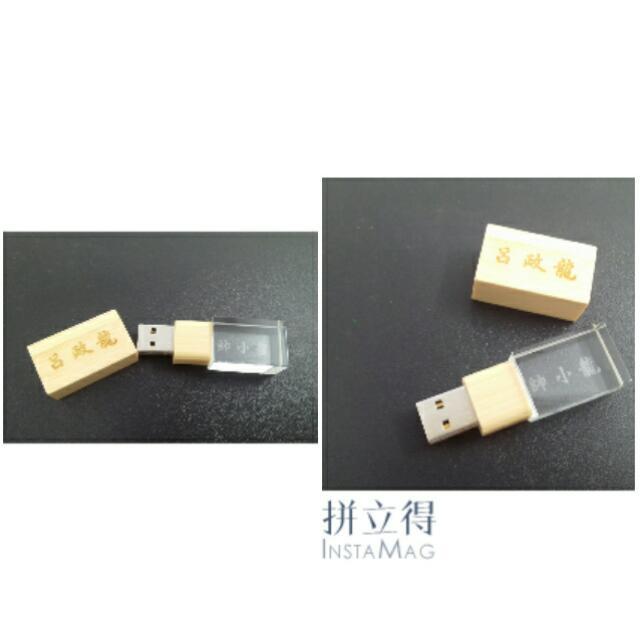 雕刻商品~隨身碟8GB(發亮)