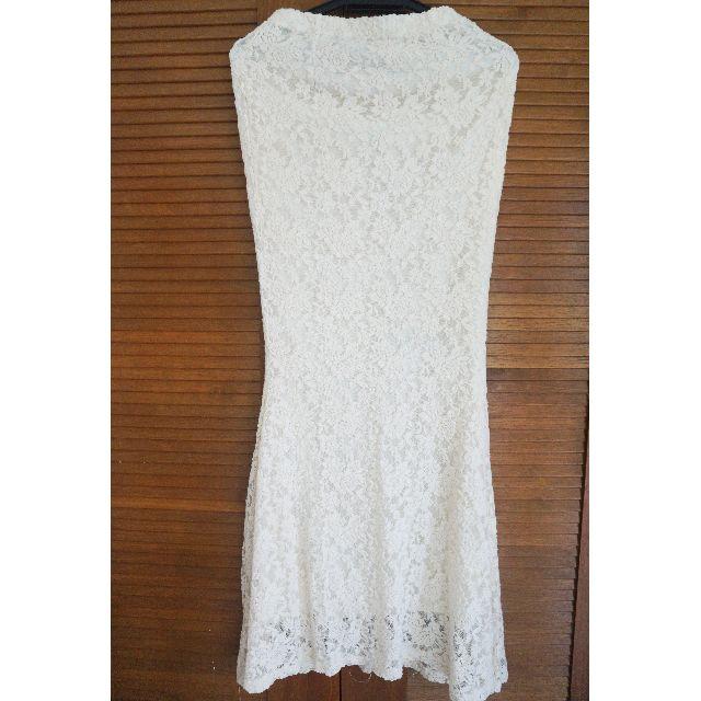 Ash & Annas Long Skirt Lace