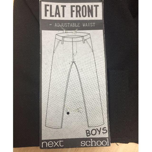 BNWT Next Boys Flat Front School Pants Elastic Waist Black Size 8