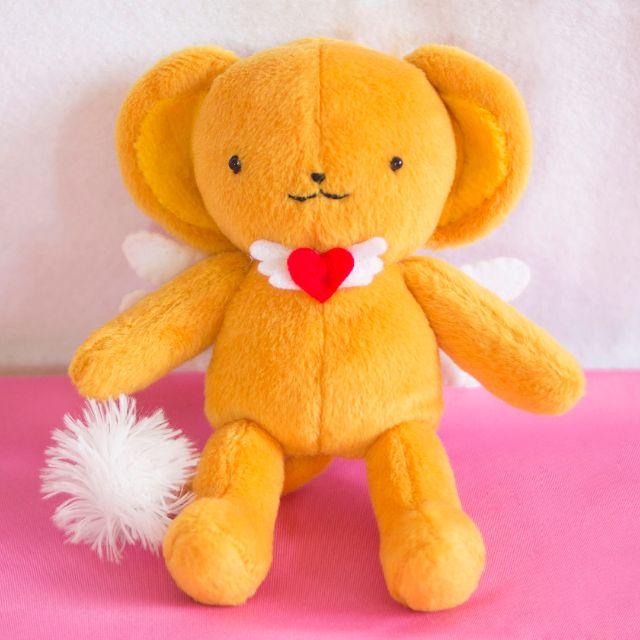 Boneka Kero Chan | Kero Chan Plush Doll | Cardcaptor Sakura