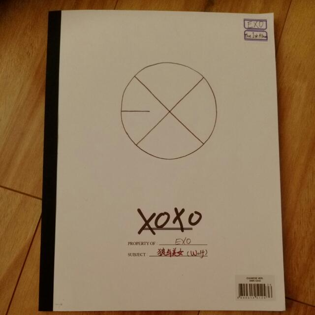 Exo XOXO the 1st Album (Chinese Ver)