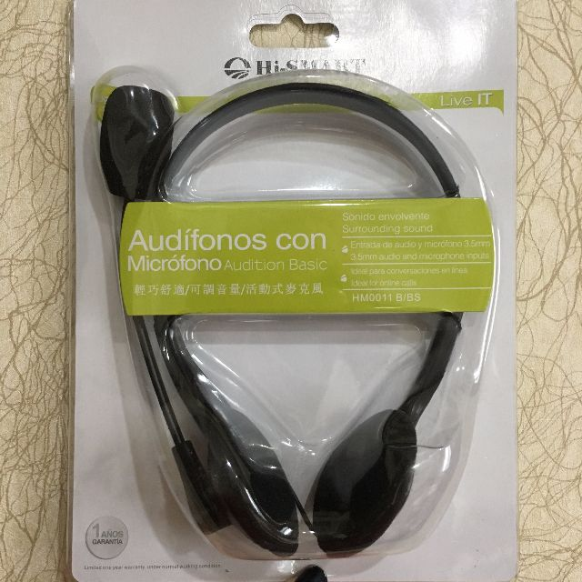 Hi-smart 耳機麥克風