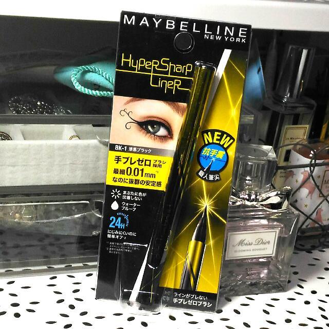 全新!Maybelline媚比琳超激細抗暈眼線液 0.01mm 黑色 抗手震版
