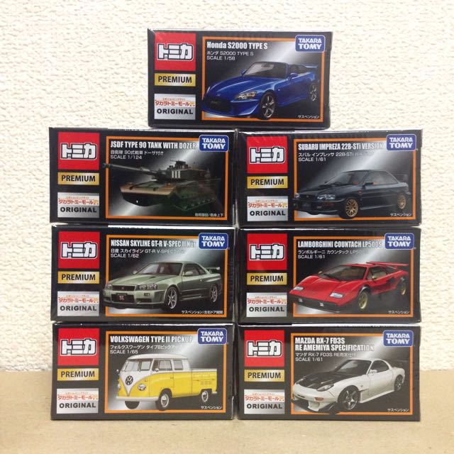 Takaratomy Mall Original Tomica Premium Full Complete Set Toys Amp Games Bricks Amp Figurines On