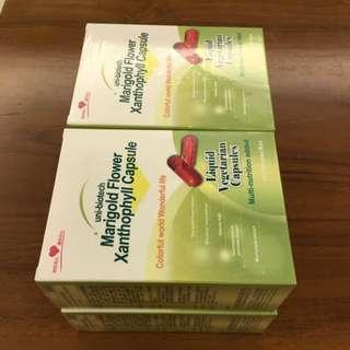 統欣生產金盞花葉黃素四盒