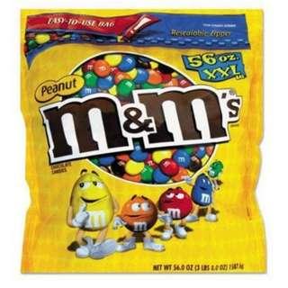 M&M'S MILK CHOCO PEANUT CANDY 56 oz