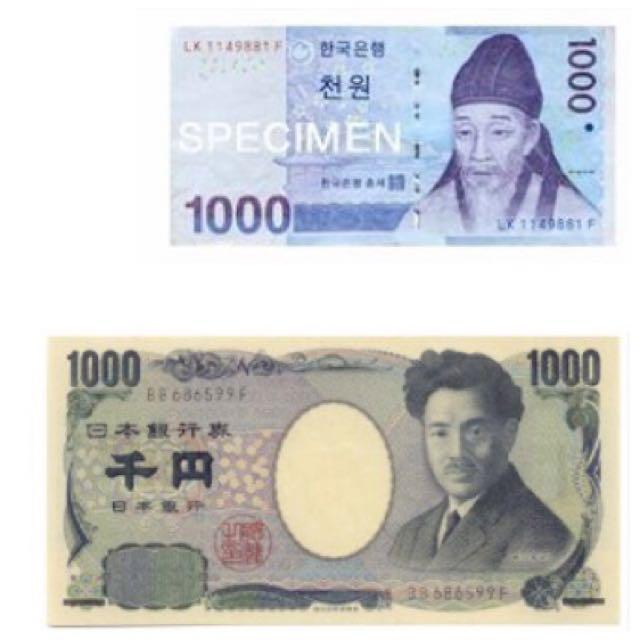 收一張日幣1000一張韓元1000