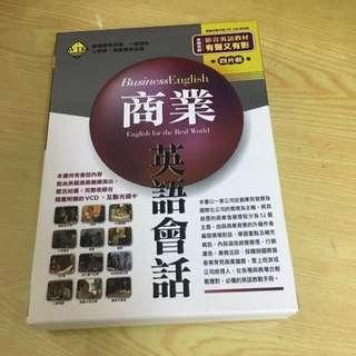 🚚 Live ABC 商業英語英文會話(書+CD+互動光碟)#多益