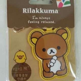 (7-11免運)拉拉熊啦啦熊皮革造型悠遊卡