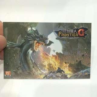 魔物獵人 虛寶序號卡
