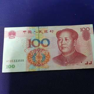 100 RMB with Serial Number 333555