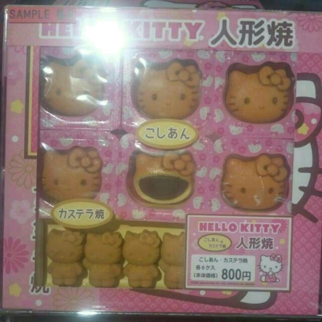 名古屋機場購回 Hello Kitty 紅豆人形燒