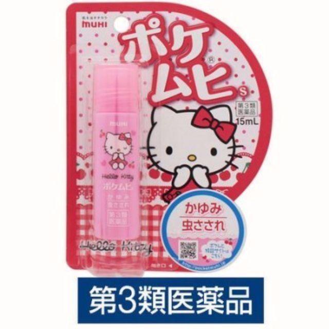 (日本)池田模範堂 x Hello Kitty 蚊蟲止癢隨身瓶。限定版。幼兒可用