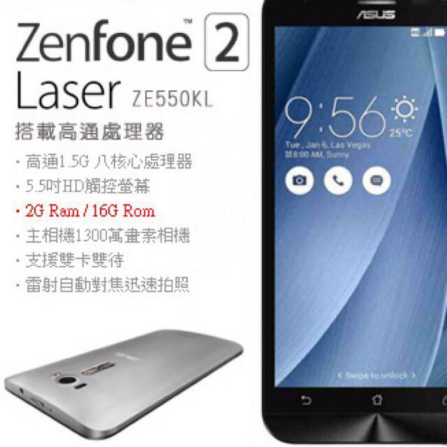全新✨ASUS ZenFone 2 Laser 灰色✨